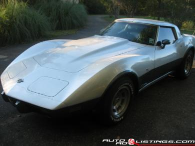 1978 Chevrolet Corvette Anniversary Edition for sale